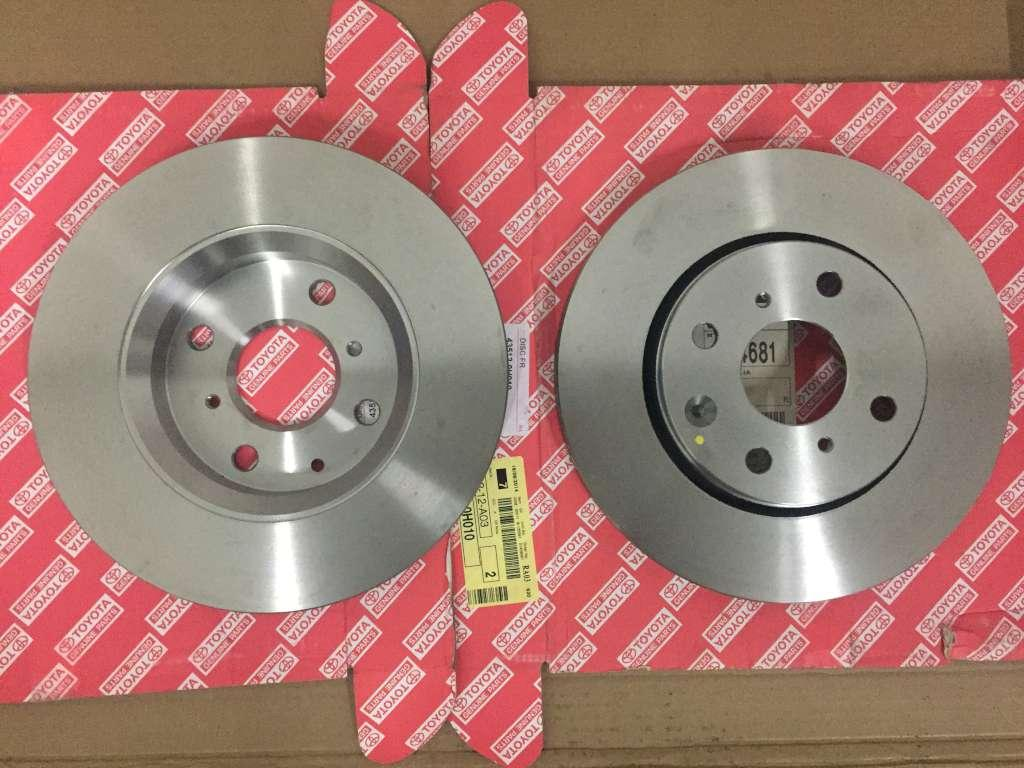 Citroen C1 1.0 1.4HDi Front Brake Disc Pads  2005-2014